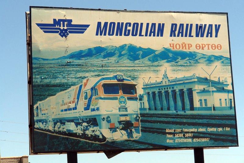 cartel del transmongoliano Fronteras del Transiberiano - transiberiano - Fronteras del Transiberiano