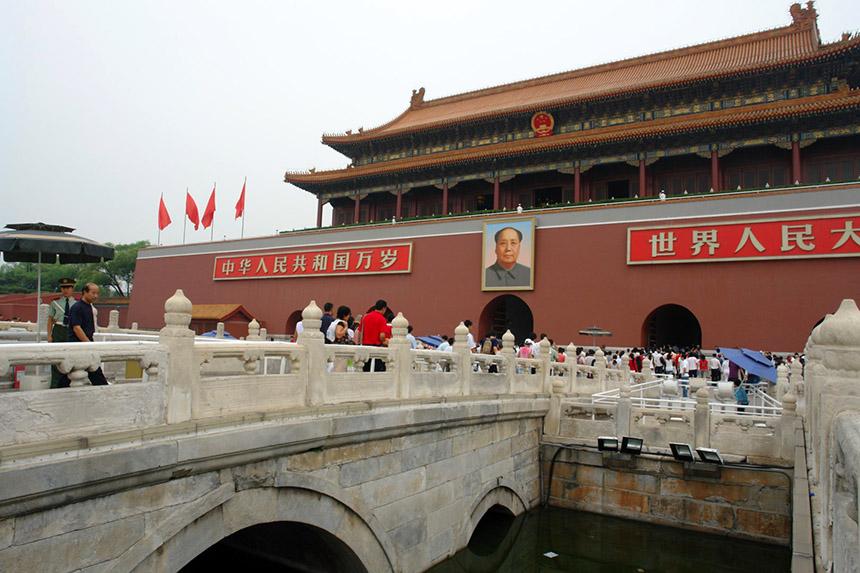 qué ver en pekín - portada que ver en pekin china - Qué ver en Pekín, China